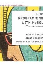 PHP PROGRAMMING (W/MYSQL ACCESS CODE) (P)